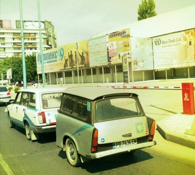 A Car and a Half / Plovdiv 2012
